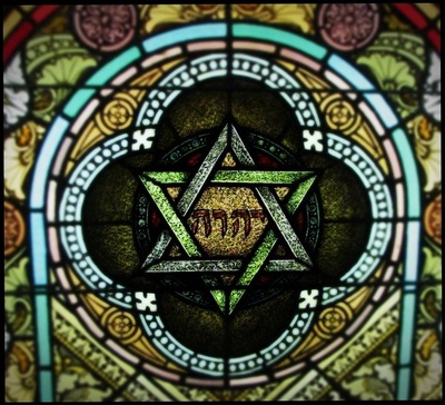 STAINED GLASS WINDOW WITH TETRAGRAM OF JEHOVAHS NAME